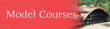 Model Courses