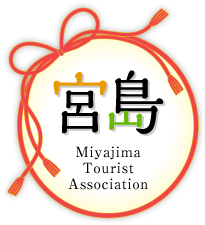 Miyajima Tourist Association