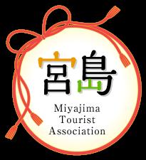Miyajima Tourist Association